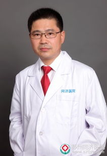 苏州同济医院康复医疗科主任 赵维杰