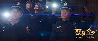 呐拓寻天-豆瓣评分7.8的 超强口碑,作为讲述犯罪悬疑故事的类型片横扫3亿票房...