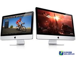 苹果iMac一体电脑(图片来自互联网)-六千多买iMac 苹果官方翻新机...