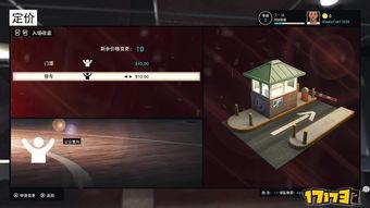 梦幻球队   梦幻球队只有在线模式下才能进行,玩法就是创建自己的球...