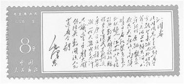 雪的诗句古诗名句-第五枚《忆秦娥·娄山关》: