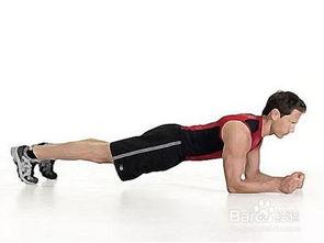 在家里怎么锻炼能减掉腹部的赘肉 练出一身肌肉