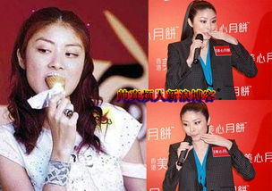 陈慧琳-张靓颖吃炸鸡9连拍 美女明星雷人吃相