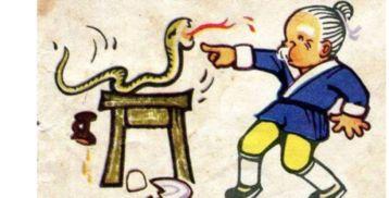 人心不足蛇吞象 讲的是什么故事