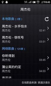 ...ecloud.cn-讯飞语点新版发布 文件大小大幅缩减