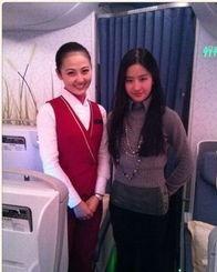 国际超碰1影视免费- 南航空姐有幸在航班上碰见小龙女了,虽然小空姐站在大明星身边有点...
