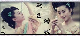 《孝庄秘史》中的苏茉儿,是龙猫认识她的最初一部戏,接着便频频在...