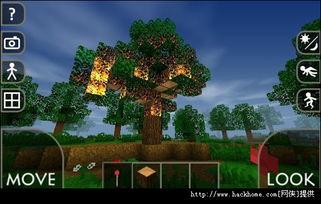 生存战争 Survivalcraft 安卓版下载, 生存战争 Survivalcraft 安卓版 v1....