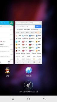 qq右上角有个锁,怎么加上去了 其他软件怎么加 手机是OPPOR7sm