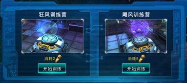 此次更新版本的斗牛竞技场也全面... 对诸多游戏细节进行了优化.战斗...
