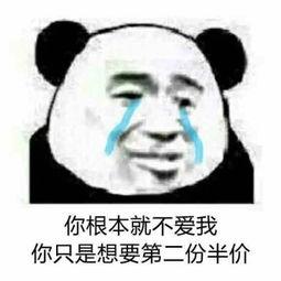 哭表情包 哭微信表情包 哭QQ表情包 发表情