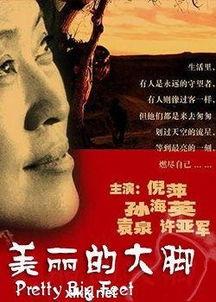 三八妇女节电影推荐 适合三八节看的亚洲电影 万家热线手机站