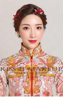 KISSU 短发新娘造型 中式造型