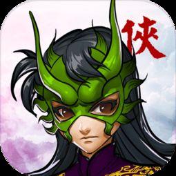 神剑魔刀下载 神剑魔刀苹果版下载v1.2 3DM手游