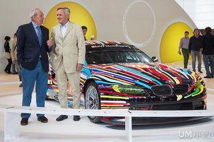 颜色的艺术 宝马Art Car迎来40岁生日