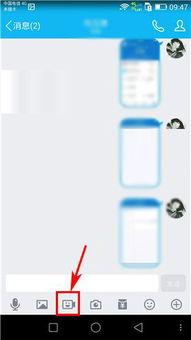 手机QQ短视频怎么添加背景音乐 手机QQ短视频添加背景音乐的方法