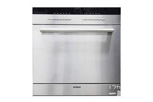 西门子SE55M555EU洗碗机使用说明书:[2]