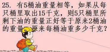 红有书的本数:13+5t2=23(本)   答:原来小