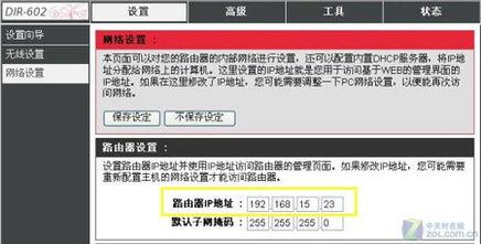 选冷门的数(0-254均可),不要总用0、1或254这些常用的数,