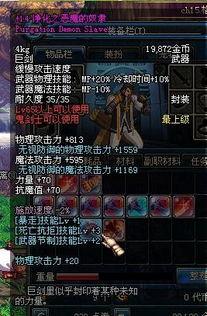 游戏名称:梦三国-网络游戏财富交易排行榜