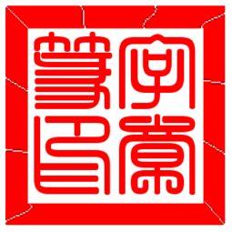 (平面设计教程)AI形状生成器工具