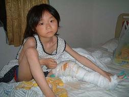 ...希望你们能帮助一个病中的小女孩.具体情况点击-杭州网友齐心协...