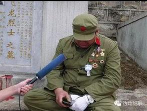 南山兵哥,看完老兵表情,哥哭了 默默转发,祭奠那些为国捐躯的英雄...
