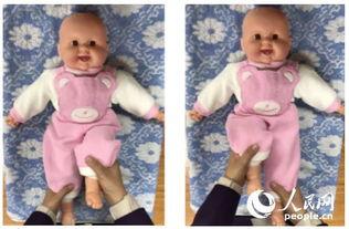 动作:第一、二拍,轻轻地将婴儿从仰卧转为侧卧;第三、四拍,还原...