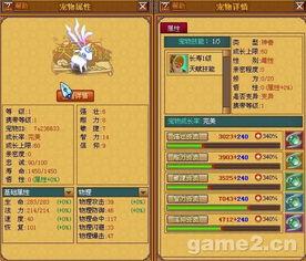 ...乐 视频贴图 天书奇谈 哥们网论坛 中国最具影响力网页游戏论坛平台 ...