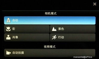 ▲ 接着来上网试看看吧!NOKIA MAEMO的官网其实就摆了一些N900...
