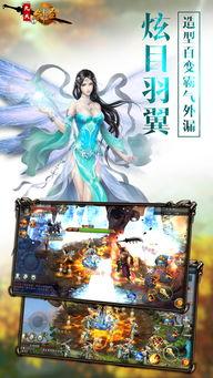 九天剑圣ios手游下载 九天剑圣iPhone iPad版下载 v1.3.0