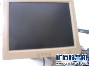 拆游戏机22寸屏及其他小显示器和全新监控机