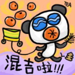 搞笑粤语名字 粤语搞笑的戏名字 好听的粤语网名 搞笑粤语网名 搞笑戏...