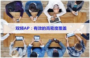 丰润达用坚守和实力塑造无线AP品牌市场