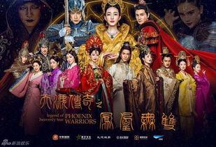 2016年6月2日,古装剧《天泪传奇
