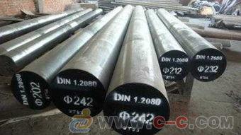 ...NC236中碳调质钢 高强度高韧性钢棒