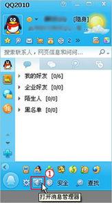 QQ怎么备份聊天记录,怎么导入另一个手机