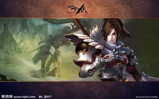 QQ仙侠传图片