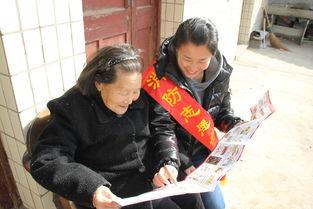 ...名消防志愿者给农村老人送上 贴心小棉袄 -公安部消防局