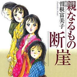 ...无保留的反击 日本女性团体就 禁卖成人游戏漫画 发表抗议
