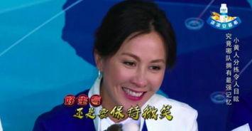 第5季跑男中被批没教养的3位嘉宾,最冤枉的不是唐艺昕,而是她 嘉...