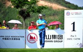 北京时间6月4日,同一亚洲南山中国大师赛在南山国际高尔夫球会丹...