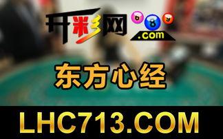 黄大仙透码 今晚六合才什么 香港马会标志