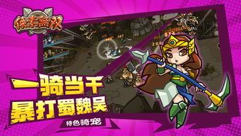 像素无双 城池争霸,格斗游戏iPhone版下载