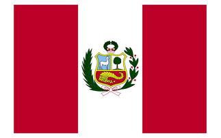 ...秘的印加古国 秘鲁