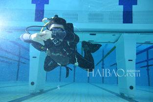...诞举办 深海 传奇 北京之旅终极体验