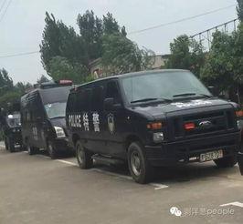 北京赛车微信群群名称大全霸气