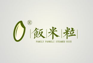 饭米粒餐饮品牌logo设计