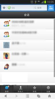 手机qq网页版如何使用
