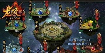 龙破九天领地争夺战怎么玩 具体攻略方法介绍